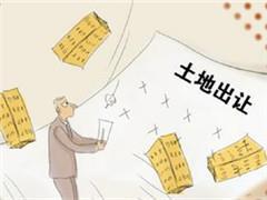 重庆新增11万平方米宅地 起始总价合计12.64亿元