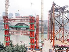 国内首次!重庆轨道10号线一站点将建在大桥主体内