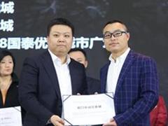 厦门华润万象城荣登2017年度品牌商关注优质购物中心榜(拟开业)TOP10