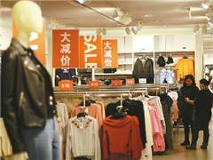 H&M陷关店传闻 更换代言人、明年进驻天猫消费者是否买账?