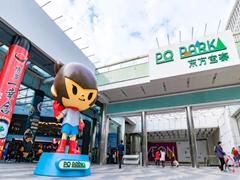 既换LOGO又改定位 开业8年的东方宝泰在密谋什么?
