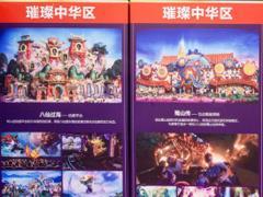 """恒大童世界主打""""中国文化""""  创新理念填补市场空白"""