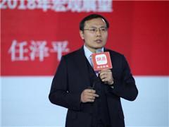 恒大首席经济学家任泽平:所有空头必须在明年下半年翻多