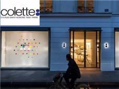 一个时代的终结!巴黎买手店Colette12月20日正式关闭