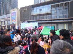 南京复地活力广场12月16日开业 打造24小时活力客厅