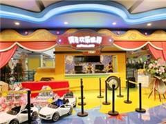 首家儿童室内乐园落地广州 奥飞泛娱乐战略转型提速