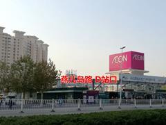 青岛地铁2号线东段串联三大商圈:李村发展迅猛、崂山最受益