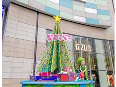 虹桥南丰城圣诞跨年派对 听说最会玩的人都在这里嗨!