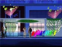 合肥时尚1983购物广场商家全部撤离 将进行升级改造