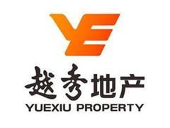 越秀地产宣布将获10亿港元定期贷款融资 期限36个月
