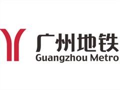 """5天连掷195亿 广州地铁羊城年末拿地与""""港铁""""模式复制路"""