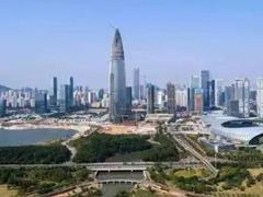 万科、恒大齐进驻深圳湾超级总部 两大龙头房企有望为邻