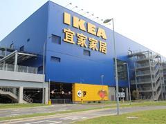 宜家3.76亿获福州10万�O项目 将打造全球最大宜家商场