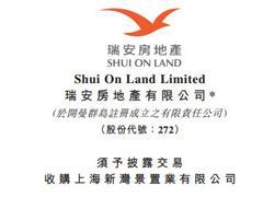 瑞安房地产拟收购上海建发君逸大厦 对价约11.44亿元