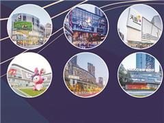"""从""""商场""""到""""地标"""" 龙湖重庆商业18年的商业谋略"""