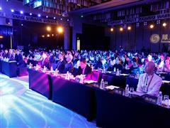 文化共地产齐飞  第五届金凤凰全球华人地产峰会成功举办