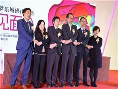 永旺梦乐城佛山大沥迎开业 华南最大的AEON MALL携手多个品牌亮相