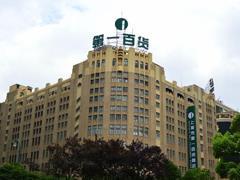 """上海第一百货重回南京东路商圈 """"怀旧客流""""是主流"""