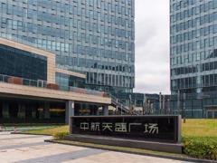 卓越10.64亿受让中航地产上海中航城100%股权 获9.27万�O项目