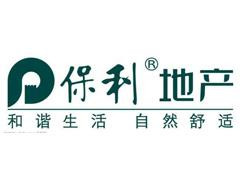 直击保利地产股东会:未来3年重回前三 保利置业仍由集团并表