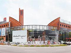 原西部奥特莱斯购物广场正式更名为砂之船(重庆)奥莱