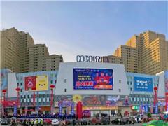 沃尔玛一日新增三家大卖场门店 进驻南昌COCO悦城等