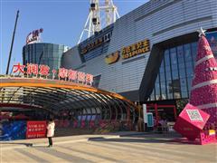 大润发暨星港城摩都世界开业 星港城万达广场举办世界珍藏芭比巡回展