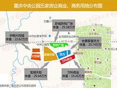 """2017""""中新合""""高调布局 重庆购物中心暗战有多猛?"""