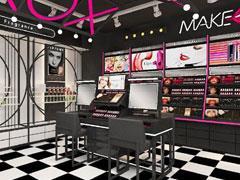 Lohas Cosmetics悦和全球进口美妆展示交易中心将于明年落地浙江自贸区