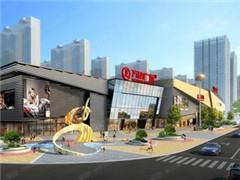 商业地产一周要闻:王健林要开1000家万达广场 腾讯、京东、唯品会结盟