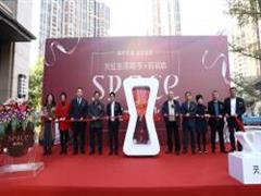 天虹首家独立超市sp@ce石岩店开业 开启全国战略布局