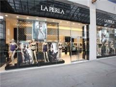 """复星频繁""""海淘""""布局奢侈品 又瞄准奢侈内衣La Perla?"""