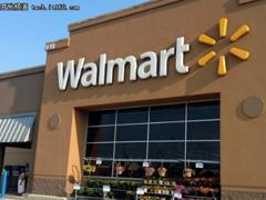 沃尔玛忙于建无人超市 吸取亚马逊的教训或全新亮相