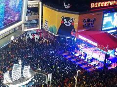 晋江吾悦广场盛大启幕 首日客流33万创商业新繁华