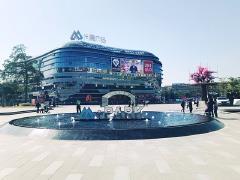 打造都市年轻新主场 广州M+Park漫广场12月22日开业