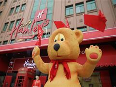 Hamleys哈姆雷斯进驻北京 王府井旗舰店12月23日隆重开业