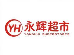 永辉超市9.47亿元受让成都红旗连锁12%股权 双方达成战略合作
