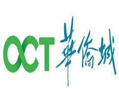 华侨城剑门关旅游项目开工 总投资约70亿元