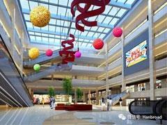 汉博商业机电总监邢巍|引诱消费者,购物中心照明要遵循五大原则