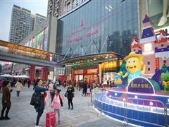 深圳布吉佳兆业广场开业一周年 已引进壹号街市、乐凯撒等