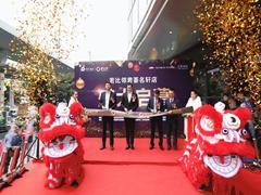 广州西村迎来首个商业综合体 探秘若比邻・君荟名轩的开业高人气