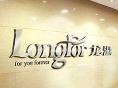龙湖集团签约华人文化 将在商业运营、地产开发等领域开展合作