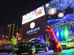 西安益田假日世界购物中心圣诞季 开启西安商业新纪元