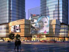 新城15.18亿夺溧阳燕山公园商住地 或建常州第5座吾悦广场
