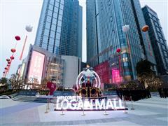 南宁龙光商业广场正式开业 打造九大主题创意街区