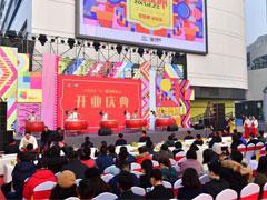 中国铁建广场186MALL盛大开业 开启城东商业新篇章