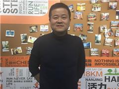 袁春上任鸿坤地产总裁21天:不设目标 千亿进阶重在资源整合