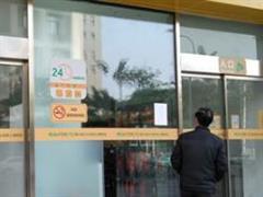 """福州首家无人便利店已经""""停摆"""" 负责人:或换址经营"""