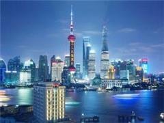 上海城市总体规划获批:将上海大都市圈打造为世界级城市群