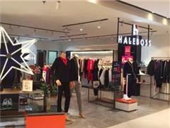 国际品牌圈地中国市场 HALEBOSS等争搭运动服饰快车